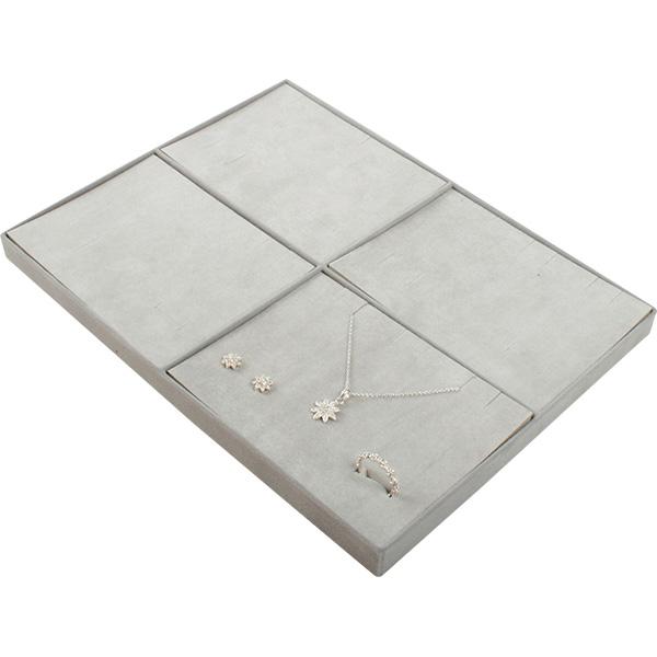 Insert voor Klein Tableau: 4x Sieradenset Lichtgrijze Partitie/ Lichtgrijze velours kussens 207 x 274