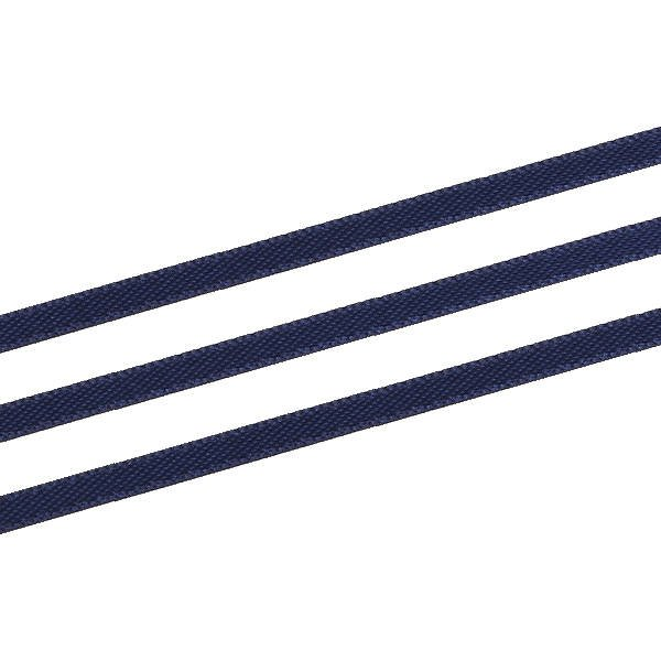 Ruban satin double face, très étroit Bleu foncé  3 mm x 91,4 m