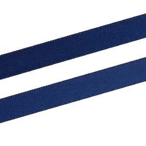 Glad satijnlint, smal Donkerblauw  9 mm x 91,4 m